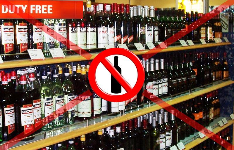 Запрет на продажу алкоголя в Москве будет действовать также и в дни перед матчами ЧМ по футболу