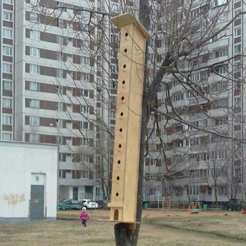 Многоэтажка