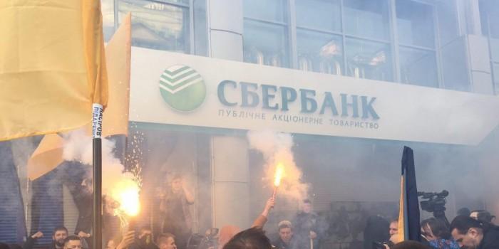 Сбербанк обратился к Порошенко с просьбой о помощи