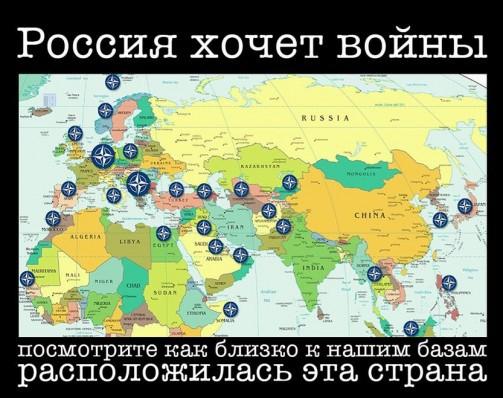 И Россию съесть и об ответ П…