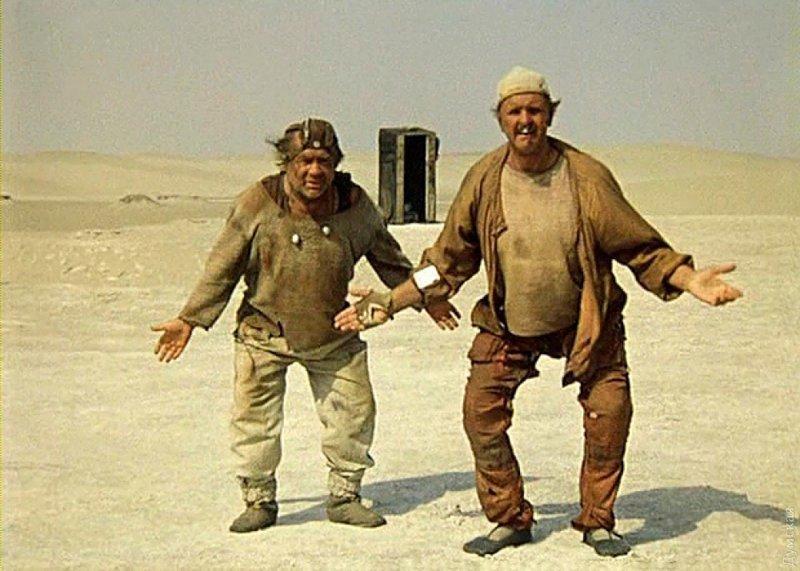 На каком языке говорили герои фильма «Кин-дза-дза»