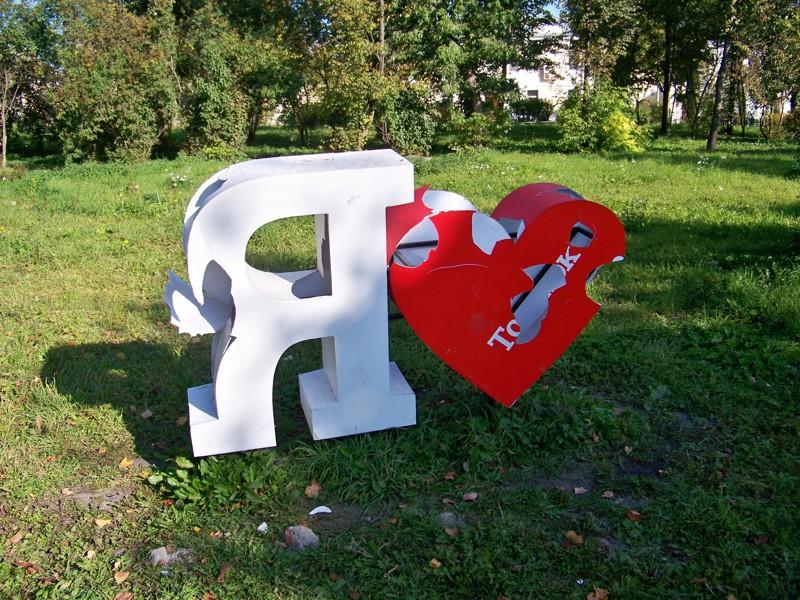 Я люблю Торжок Города России, Тверская область, красивые места, пейзажи, путешествия, россия, торжок
