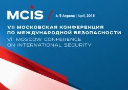 Нарышкин предупредил о риске нового «карибского кризиса»