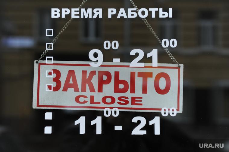 Из Екатеринбурга сбежит треть бизнесменов. Налоги выросли в 28 раз
