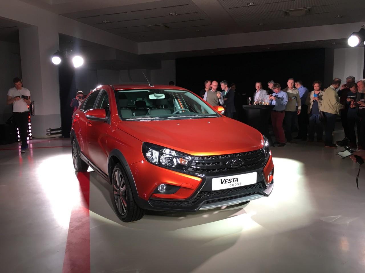 Новая Lada: красивая, оранжевая и внедорожная (фото, видео)