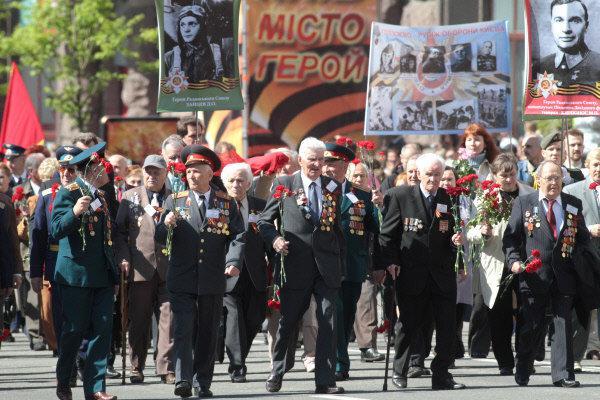 Запрос «Парад в Москве 2017» 9 мая побил все рекорды на Украине