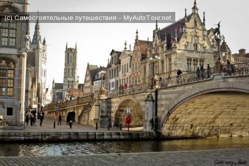 Сказочный город Гент