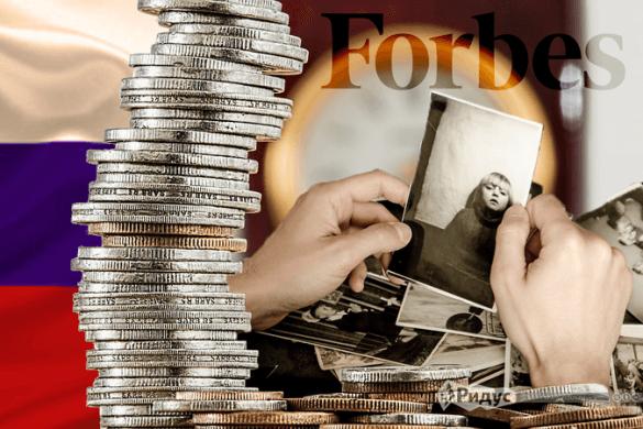 Число миллиардеров-россиян в списке Forbes увеличилось