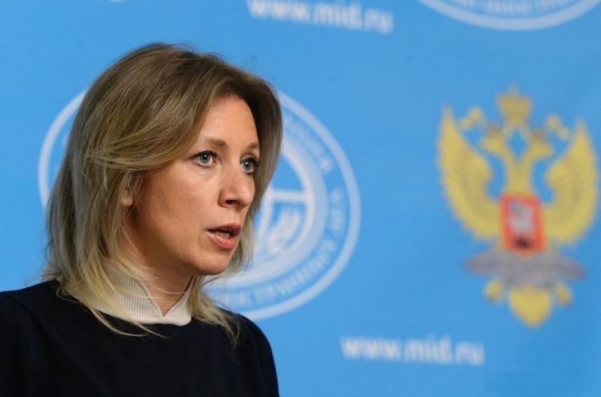Захарова шокирована реакцией Госдепа на представленную в ООН «Белую книгу» по Сирии