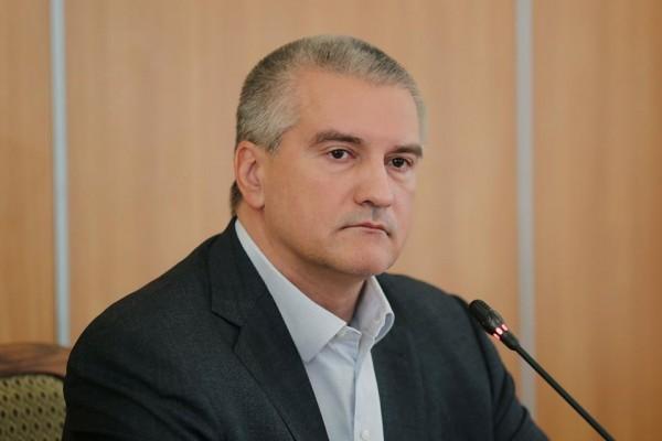 Сергей Аксёнов сказал, какие…