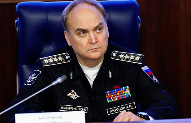 Посол России об ударах США по Сирии: худшие опасения оправдались