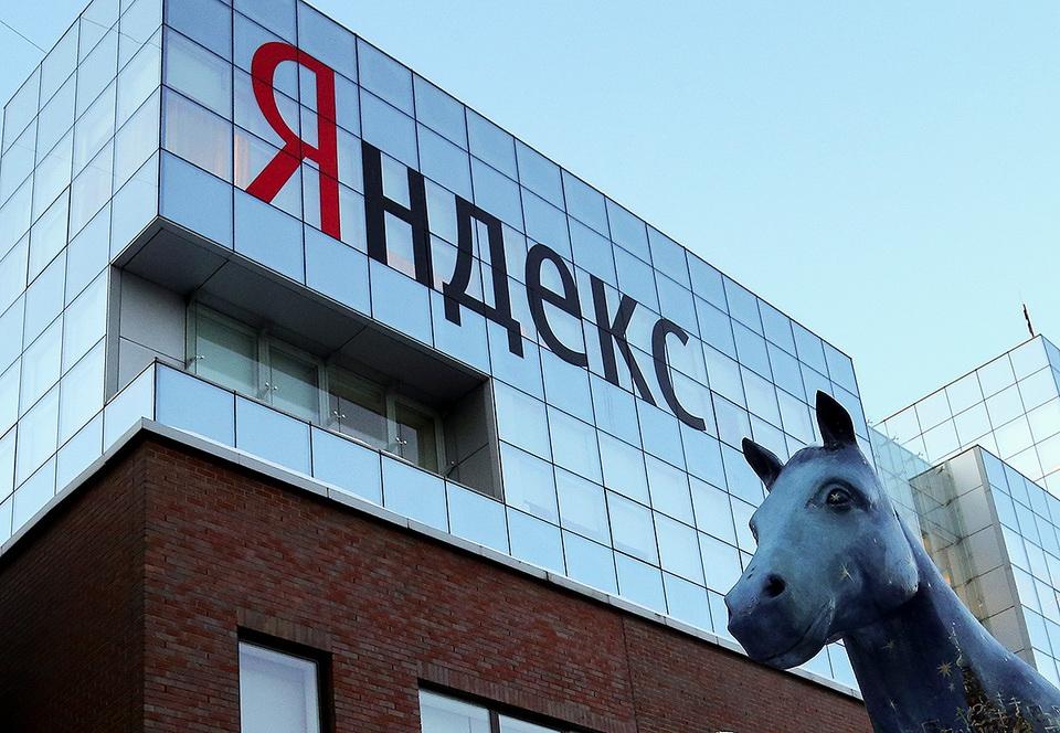 «Яндекс» назвал опасные посл…