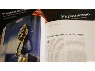«Русофобский форпост»: Как «украинство» создавалось и чем грозит России?