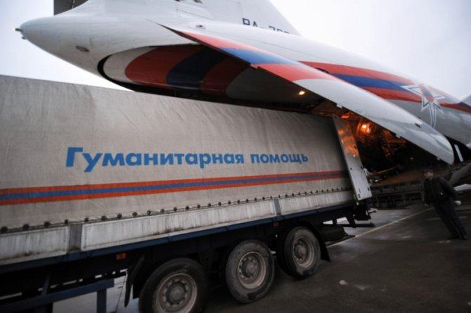 Гуманитарную помощь России оценили в ООН