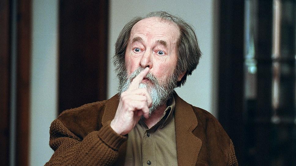 Александра Солженицына вписывают в карту Ижевска