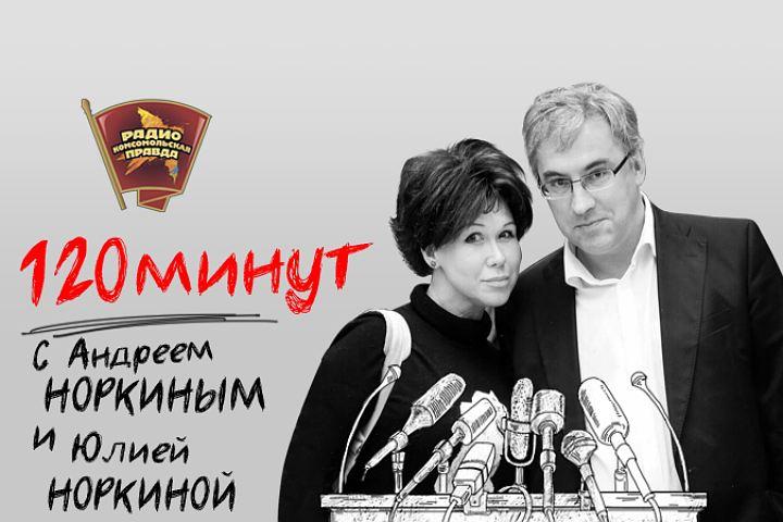 Почему Луганск не хочет строить Малороссию с Донецком