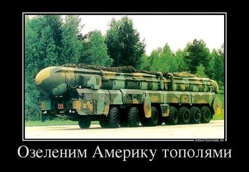 В Пентагоне собираются разгромить Россию за 20 дней