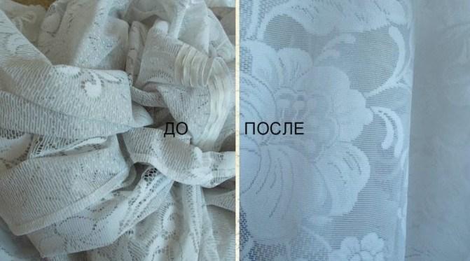 Занавески станут белоснежными: всего один простой ингредиент поможет избавиться от желтизны!