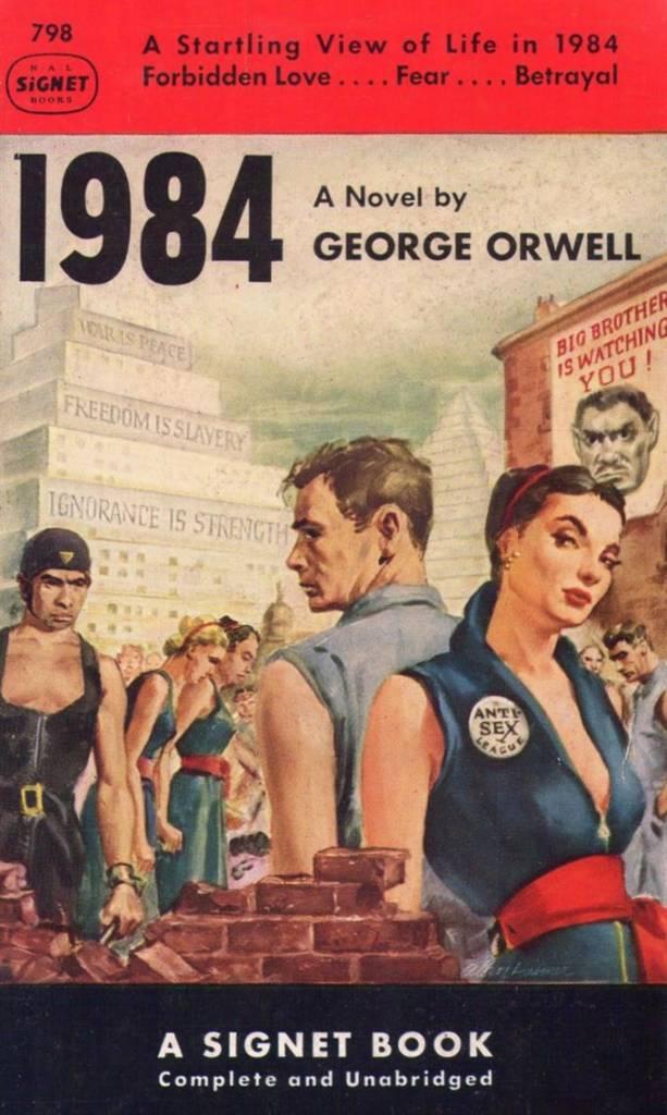 Джордж Оруэлл о войне, двоем…