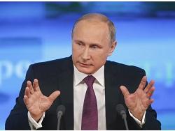 Раскрыт план Путина для «реш…