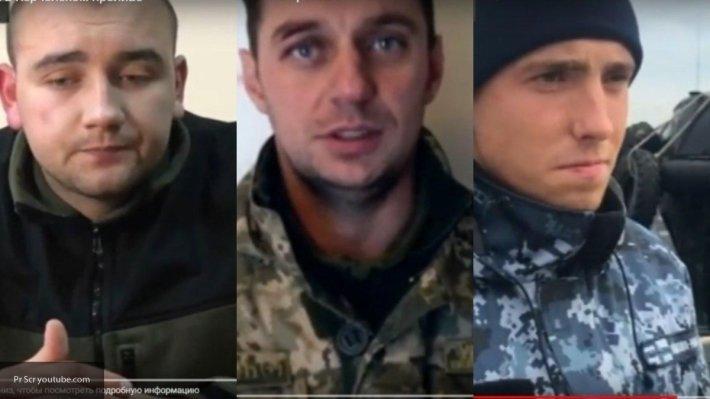 Арестованный командир украинского судна отказался давать показания