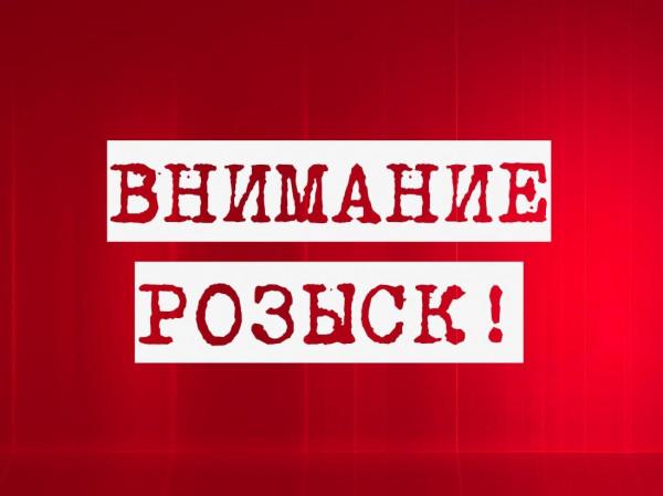 В Крыму пропал без вести мол…