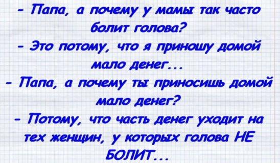 Гpузинский театp дpамы. Идет пpемьеpа «Ленин в Октябpе»…