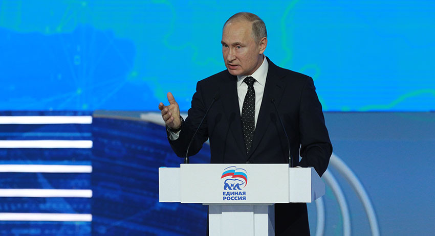 Путин раскритиковал «Единую Россию» за отношение к людям