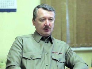 Стрелков: Без Украины Россия в ближайшее время исчезнет