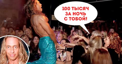 """""""100 000 рублей за оплодотво…"""