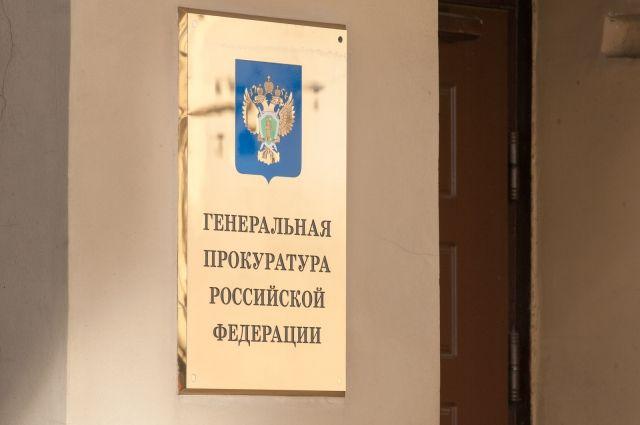 Генпрокуратура просит Киев выдать подозреваемого в убийстве Пола Хлебникова