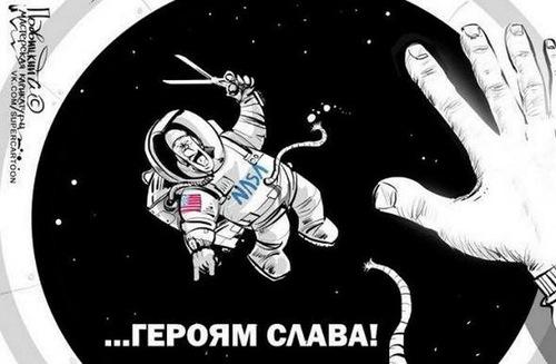 Летайте на айфонах: Россия ограничивает сотрудничество с США в космосе