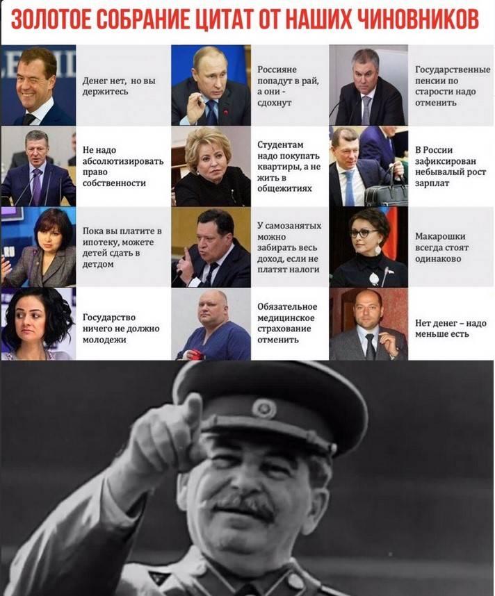 Такая странная Россия. Что к…