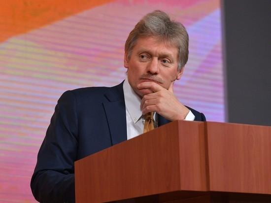 """""""Мы не можем принимать участие в таких обсуждениях"""": Кремль прокомментировал увязку ареста Магомедовых с возможной отставкой Медведева"""