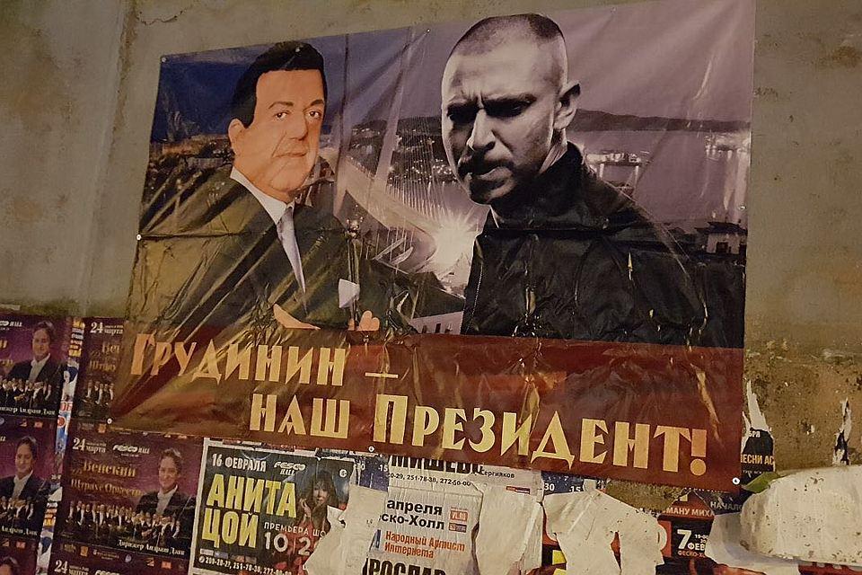 Кобзон о плакатах со своим изображением в поддержку Грудинина