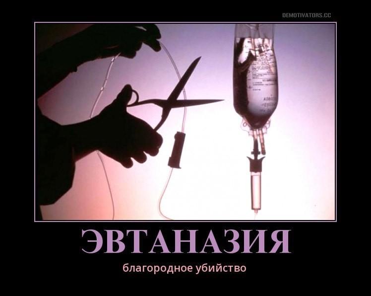 СПАСАЙ ВЗЯТЫХ НА СМЕРТЬ!!!