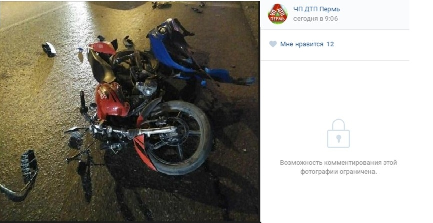 В Перми байкер-семиклассник без шлема на незарегистрированном мотоцикле «влетел» в авто