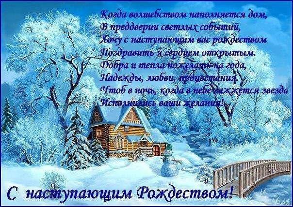 Мы желаем вам и вашей семье здоровья, счастья и благополучия!