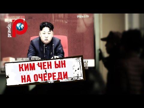 Рыжая обезьяна с гранатой готовит ядерный удар по КНДР