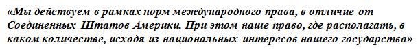 РФ ответила на требование НАТО сообщать об «Искандерах» под Калининградом: «С какого перепугу?»