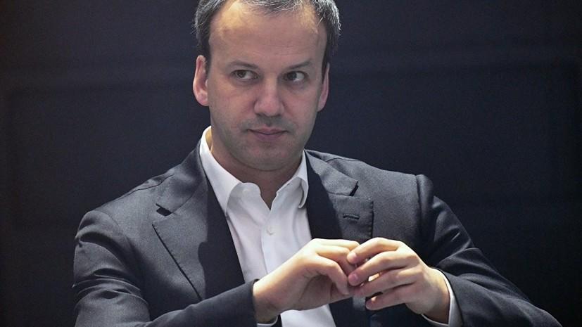 За 2% никто не побежит из страны: Дворкович прокомментировал сообщения  о повышении НДФЛ.