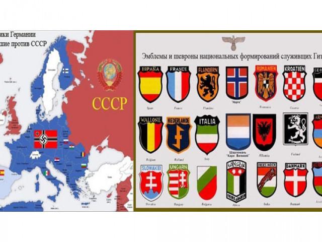 Двунадесять языков - кто напал на СССР в 1941 году