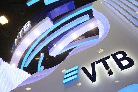 ВТБ купил контроль в «Медиалогии»