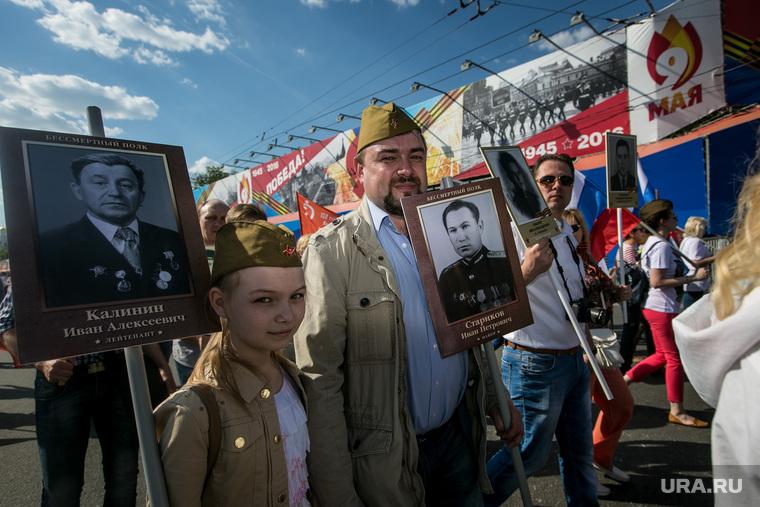 Киевляне, давайте ВЫЙДЕМ на 9 мая!