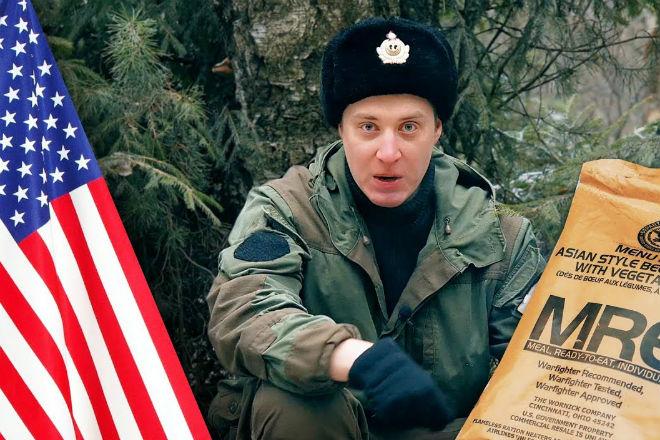 Сухпай американского солдата