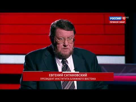 Сатановский: США не спасут доллар и санкций не отменят ещё как минимум 30 лет