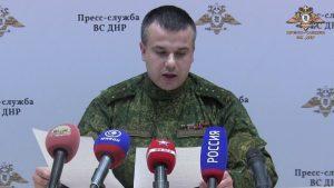 Каратели обстреляли 10 населенных пунктов ДНР
