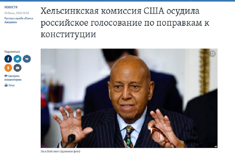 Лучшая проверка. Госприёмка США не приняла голосование в РФ
