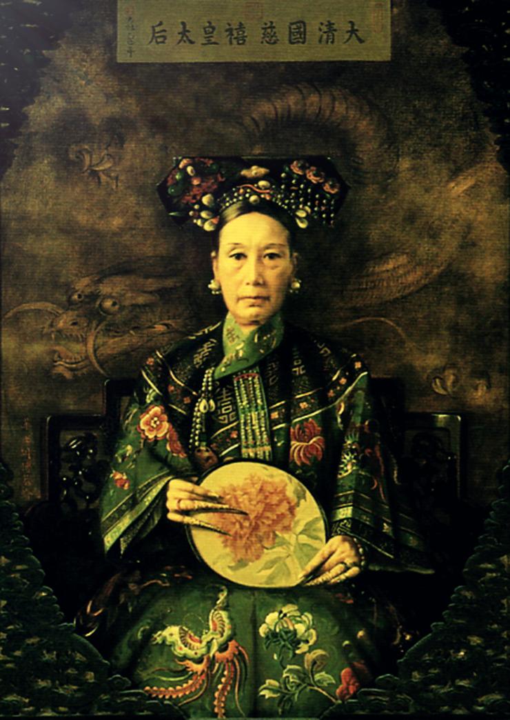 Цыси последняя императрица Китая