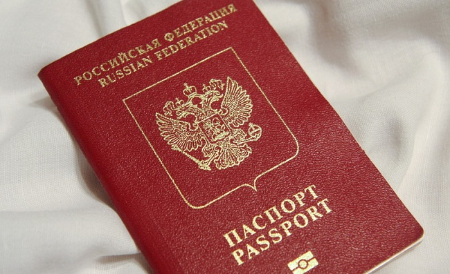 Госпошлина за загранпаспорт увеличится до 5 тысяч рублей